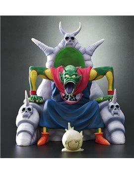 PLEX Dragon Ball Piccolo 2.0 Normal Color Ver.